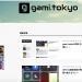 gami.tokyoが進化ちょこちょこ〜Instagramウィジェット導入!〜